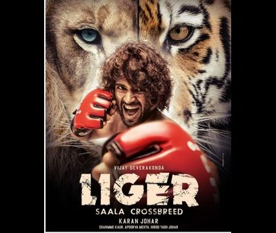 Vijay Devarakonda's 'Liger' to release in Kannada as well